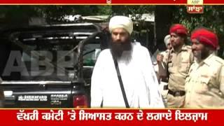 Sant Baljit Singh Daduwal quits HSGMC