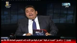 بالفيديو.. محمد على خير يكشف تفاصيل تعذيب طفل بالكرباج في إمبابة