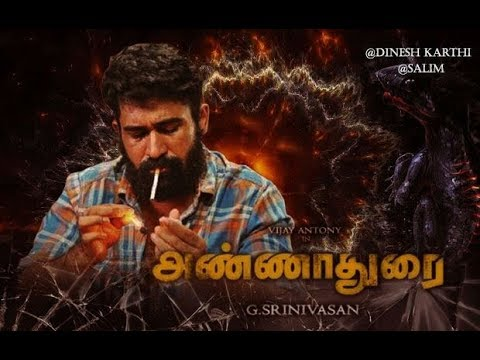 Image result for annadurai movie 2017