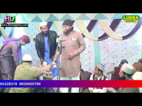 Javed Siddiqui Part 1 Nizamat Waris Chishti Naatiya Mushaira Fatehpur 28  2  2017 HD India