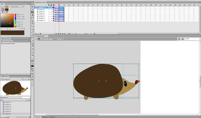 Анимация флэш уроки, красивые картинки