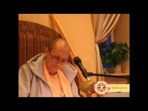 Шримад Бхагаватам 3.8.27 - Бхакти Ананта Кришна Госвами