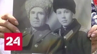 Факты: Суд вынес приговор Кокорину и Мамаеву. От 8 мая 2019 года (20:00) - Россия 24