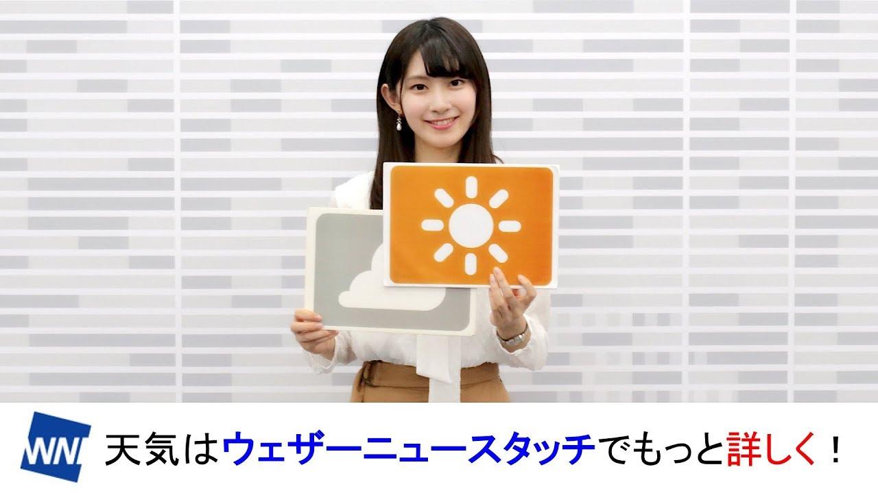 お天気キャスター解説 あす12月2日(日)の天気 - YouTube