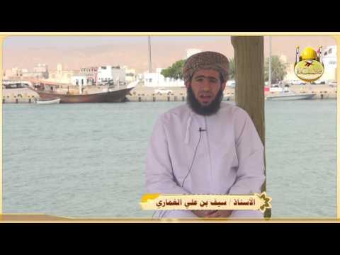 (٢٣) قطوف رمضانية٢: طلب العلم والحفظ