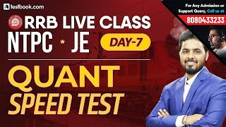 RRB NTPC 2019 | RRB JE Classes Day 7 | Quant Speed Test for RRB | Live Math Class by Sumit Sir