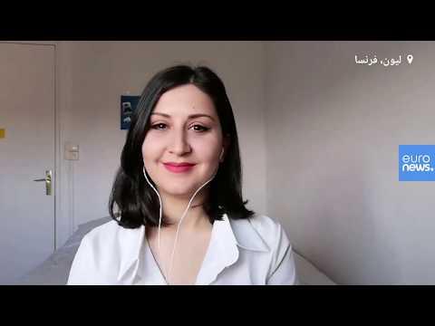 شاهد: صحفية سورية في فرنسا تروي ليورونيوز قصة إصابتها بفيروس كورونا تعرف عليها  - نشر قبل 3 ساعة