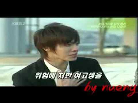 ผู้ชายลั่นล้า hanchul kihae wonhyuk.avi