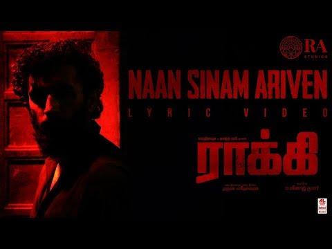 Rocky Lyrical Video | Darbuka Siva | Vasanth Ravi | Bharathiraja | Arun M | RA Studios | CR Manoj