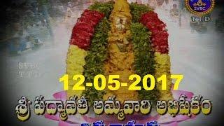 Sri Padmavathi Ammavari Abhishekam , Tiruchanoor | 12-05-17 | SVBC TTD