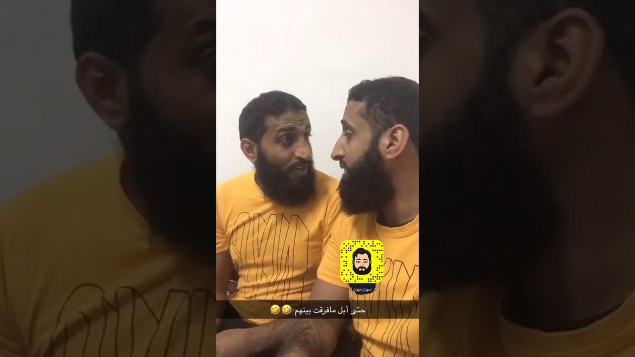 Photo of حتى ابل تجنن منهم🤣🤣 – ايفون