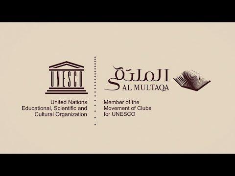 Racha Al Amir   Day 5   ADIBF 2017