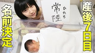 【白目からの…】耳かきされて気持ちよさそうな赤ちゃんがかわいすぎる