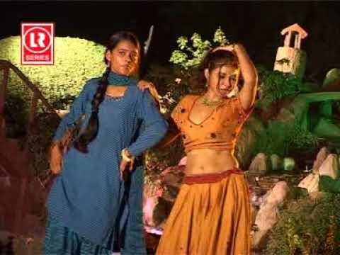 Khatiya purani chadak choo Dehati(Brij) Rasia Album Kajal wali Chori singer Naresh Gujjar,