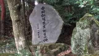 杉家の生家跡 井戸跡もあります。 兄の吉田松陰と唖弟の杉敏三郎、杉梅...