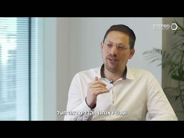 מתוך סדרת סרטוני ראיונות עבור 'מפתחים'