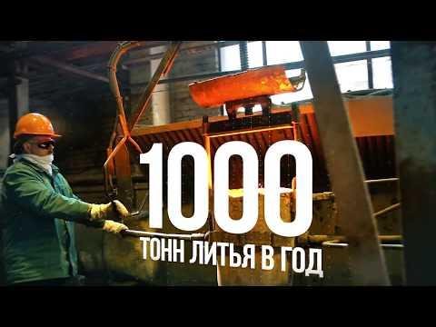 Презентационное видео компании ОАО «Казанькомпрессормаш» | Презентационные и корпоративные фильмы