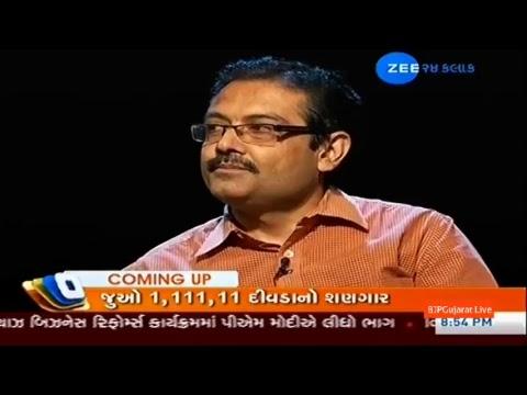 Must Watch: Zee 24 Kalak interrogates Gujarat State BJP President Shree Jitubhai Waghani.
