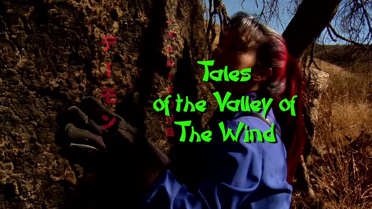 Tales of the Valley of the Wind teaser trailer (2009)