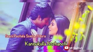 Machakkanni Song | Seema Raja | Tamil Whatsapp Status| D.Imman | Sivakarthikeyan