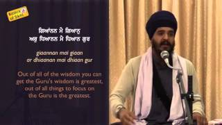 Anand Karaj Katha #1 The three types of Marriage - English Katha with Baljit Singh