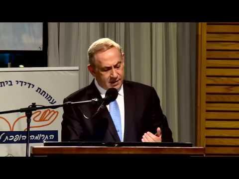 The Times of Israel - PM Netanyahu