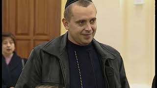 Еврейские имена Одесса 2008