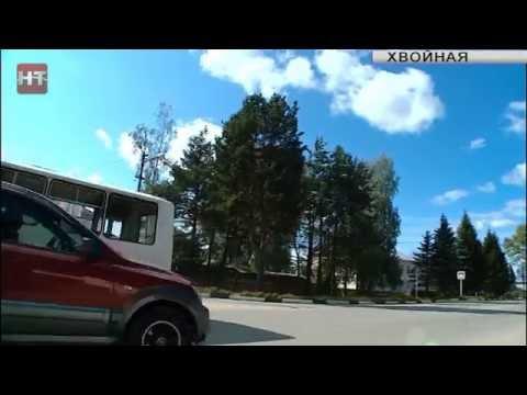 Карта дорог Garmin City Navigator Russia скачать, купить