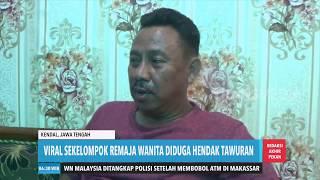 Viral Video Wanita Bersiap Tawuran | REDAKSI PAGI (28/12/19)