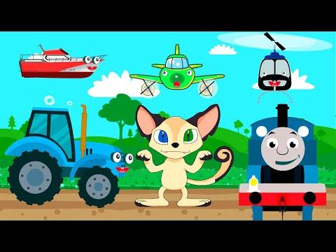 Песенки для детей -Отгадай- Синий трактор, паровозик Томас, мультик про машинки, экскаватор, самолет