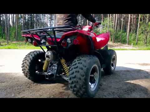 Прокат квадроциклов «ATV-prokat»
