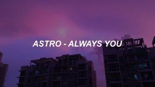 Astro Al Ways