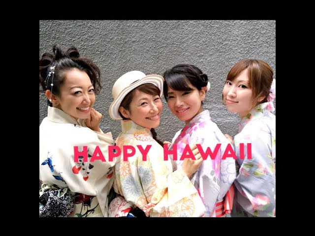 Aradia Night Vol.3-ハジケル夏祭り開催!!みんなで「Happy Hawaii 」