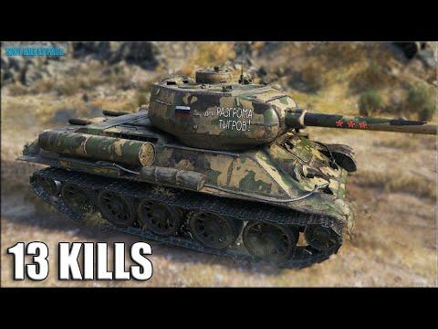 13 фрагов на Т-34-85 М World Of Tanks ✅
