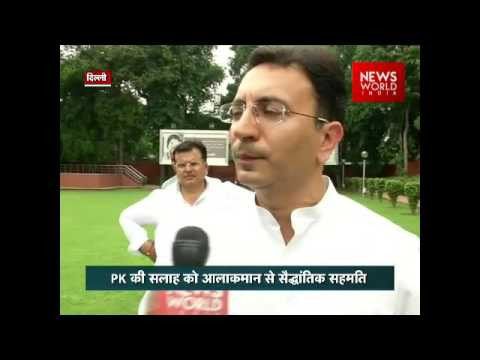 Jitin Prasad Talks About Congress' New Strategy Ahead Of UP Assembly Elections