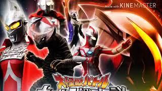Lagu Ultraman cosmos songs lirik