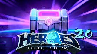 Heroes Of The Storm 2.0 Новые Плюшки Бесплатные Герои и Коробочки  [HoTS]