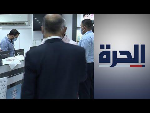 مصر تعاني من نقص في عدد من الأدوية.. ما هي بروتوكولات الوقاية والعلاج المتبعة؟  - نشر قبل 15 ساعة