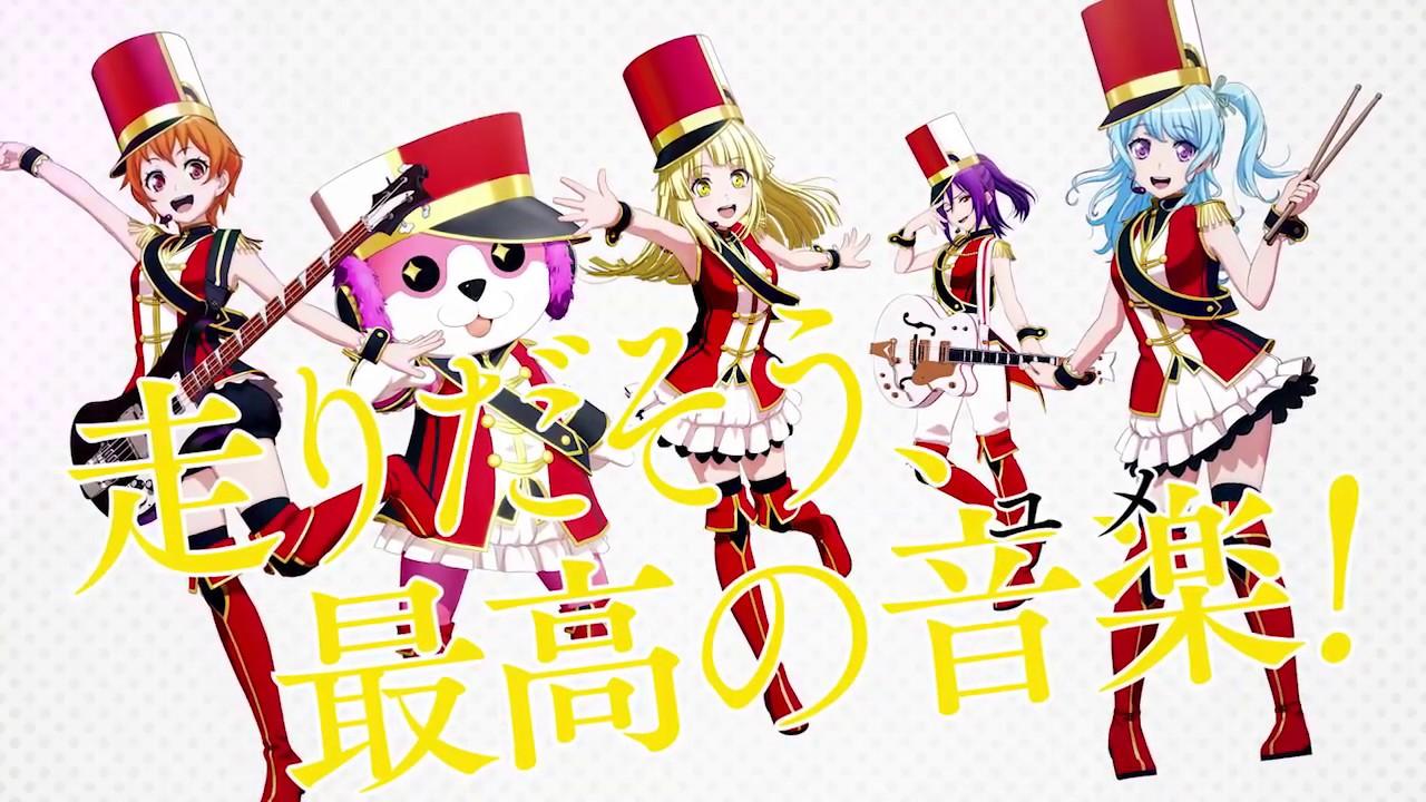 アニメ「BanG Dream! 2nd Season」CM ハロー、ハッピーワールド!編(30秒Ver.)-封面