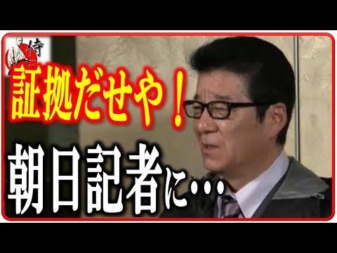 朝日記者「五輪は堪能したが、日本日本と皆が言わないと許してもらえないような社会の空気にしていかないよう気をつけたい」