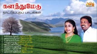 Best Tamil folk Songs | Pushpavanam Kuppuswamy & Anitha Kuppuswamy | Folk Music of Tamilnadu