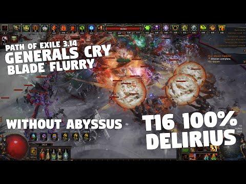 Path of Exile 3.14 - ULTIMATUM - T16 100% Delirius - Generals Cry Blade Flurry