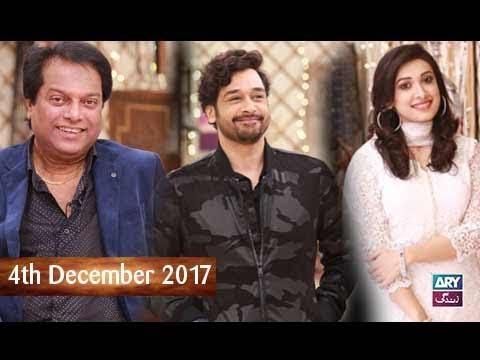 Salam Zindagi With Faysal Qureshi  - 4th December 2017 - Ary Zindagi