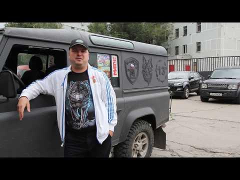 Отзыв 4 на автосервис Land Rover Видное