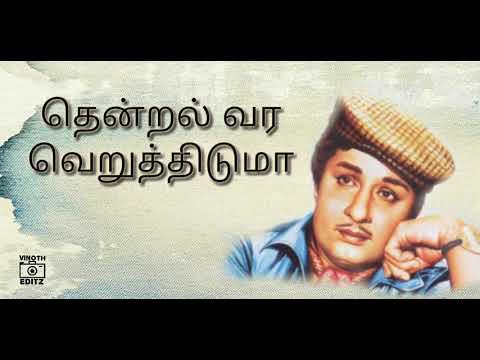 MGR Tamil WhatsApp Status