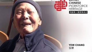 Chang, Yew (Seafaring)