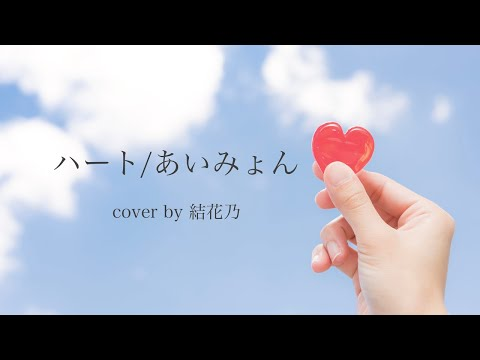 PICK UP動画サムネイル