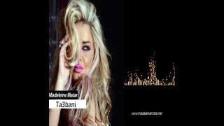 Madeleine Matar - Ta3bani / مادلين مطر - تعباني