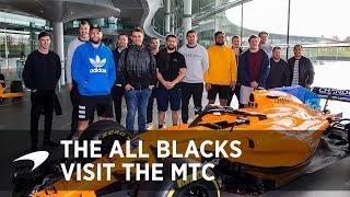 New Zealand All Blacks | MTC Visit