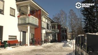Дома для бездомных в Финляндии